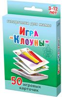 Купить Шпаргалки для мамы Обучающие карточки Клоуны