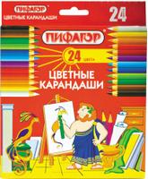 Купить Пифагор Набор цветных карандашей 24 цвета, Карандаши