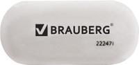 Купить Brauberg Ластик овальный цвет белый, Чертежные принадлежности