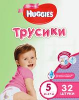 Купить Huggies Подгузники-трусики для девочек 13-17 кг (размер 5) 32 шт, Подгузники и пеленки