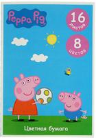 Купить Peppa Pig Бумага цветная 16 листов 8 цветов, Бумага и картон