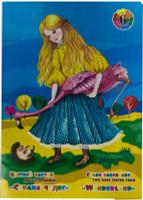 Купить Палаццо Картон цветной Страна чудес 6 листов, Бумага и картон