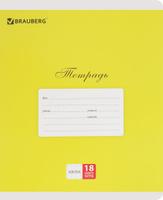 Купить Brauberg Тетрадь Классика 18 листов в клетку цвет желтый, Тетради