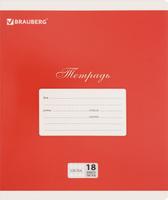 Купить Brauberg Тетрадь Классика 18 листов в клетку цвет красный, Тетради