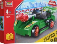 Купить Город мастеров Конструктор Машинка с пусковым устройством цвет зеленый красный