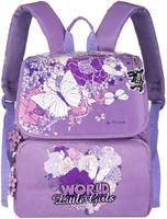Купить Grizzly Рюкзак школьный цвет сиреневый RA-545-1, Ранцы и рюкзаки