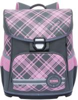 Купить Grizzly Ранец школьный цвет серый RA-774-3, Ранцы и рюкзаки