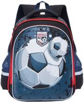 Купить Grizzly Рюкзак школьный цвет черный RA-778-1, Ранцы и рюкзаки