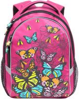 Купить Grizzly Рюкзак цвет фуксия RG-657-3, Ранцы и рюкзаки