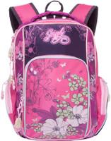 Купить Grizzly Рюкзак цвет фуксия RG-660-2, Ранцы и рюкзаки