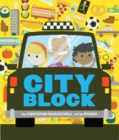 Купить Cityblock, Окружающий мир