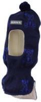 Купить Шапка-шлем детская Huppa Kelda, цвет: темно-синий, синий. 85120000-70186. Размер XS (43/45), Одежда для девочек