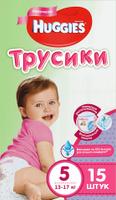 Купить Huggies Подгузники-трусики для девочек 13-17 кг (размер 5) 15 шт, Подгузники и пеленки
