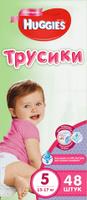 Купить Huggies Подгузники-трусики для девочек 13-17 кг (размер 5) 48 шт, Подгузники и пеленки