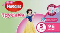 Купить Huggies Подгузники-трусики для девочек 13-17 кг (размер 5) 96 шт, Подгузники и пеленки