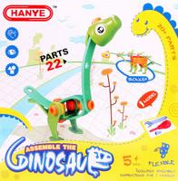 Купить ToyToys Конструктор Динозавр TOTO-032, Конструкторы