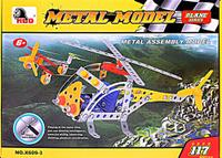 Купить ToyToys Конструктор Вертолет TOTO-065, Конструкторы