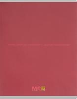 Купить Полиграфика Тетрадь MC-7 96 листов в клетку цвет вишневый, Тетради
