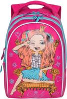 Купить Grizzly Рюкзак цвет розовый RG-768-2, Ранцы и рюкзаки