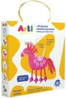 Купить Arti Набор для изготовления игрушки Глиняная лошадка Лизетта, ООО Арти , Игрушки своими руками