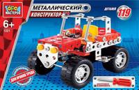 Купить Город мастеров Конструктор Джип WW-1221-R, Shantou City Daxiang Plastic Toy Products Co., Ltd, Конструкторы