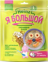 Купить Heinz Я большой каша гречневая безмолочная, требующая варки, с 12 месяцев, 250 г, Детское питание