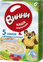 Купить Винни каша 5 злаков с яблоком и малиной молочная, с 6 месяцев, 200 г, Детское питание