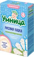 Купить Умница каша рисовая низкоаллергенная, с 4 месяцев, 200 г, Детское питание