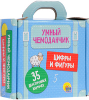 Купить Проф-пресс Обучающие карточки Умный чемоданчик Цифры и фигуры, Проф-Пресс, Обучение и развитие
