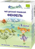 Купить Fleur Alpine Organic Фенхель чай травяной в пакетиках, с 1 месяца, 20 шт, Вода и напитки