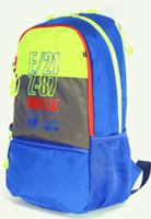 Купить UFO People Рюкзак цвет синий 7701, Xiamen Li Feng Yuan Import And Export Co. LTD, Ранцы и рюкзаки