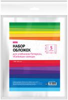 Купить ArtSpace Набор обложек для учебников 26, 5 х 42 см 5 шт, Обложки