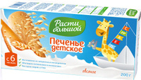 Купить Расти Большой! печенье детское овсяное, с 6 месяцев, 200 г, Расти большой, Печенье, хлебцы, гематоген