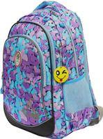 Купить Рюкзак детский UFO people цвет бирюзовый 7623, XIAMEN LI FENG YUAN IMPORT AND EXPORT, Ранцы и рюкзаки