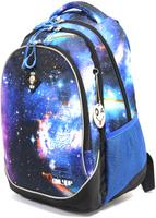 Купить Рюкзак детский UFO people цвет синий 7645, XIAMEN LI FENG YUAN IMPORT AND EXPORT, Ранцы и рюкзаки