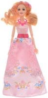 Купить Belly Кукла Принцесса 30 см, Куклы и аксессуары
