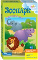 Купить Step Puzzle Пазл для малышей Зоопарк, Степ Пазл ЗАО (Россия), Обучение и развитие