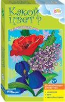 Купить Step Puzzle Пазл для малышей Какой цвет?, Степ Пазл ЗАО (Россия), Обучение и развитие