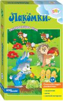 Купить Step Puzzle Пазл для малышей Лакомки, Степ Пазл ЗАО (Россия), Обучение и развитие