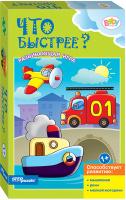 Купить Step Puzzle Пазл для малышей Что быстрее?, Степ Пазл ЗАО (Россия), Обучение и развитие