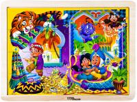 Купить Step Puzzle Пазл для малышей Аладдин, Степ Пазл ЗАО (Россия), Обучение и развитие