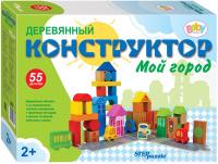 Купить Step Puzzle Конструктор деревянный Мойгород Уцененный товар (№1), Обучение и развитие