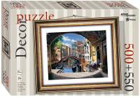 Купить Step Puzzle Пазл для малышей Венеция, Степ Пазл ЗАО (Россия), Обучение и развитие