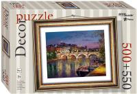 Купить Step Puzzle Пазл для малышей Париж, Степ Пазл ЗАО (Россия), Обучение и развитие
