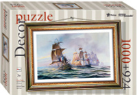 Купить Step Puzzle Пазл для малышей Морскойбой, Степ Пазл ЗАО (Россия), Обучение и развитие