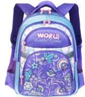 Купить Grizzly Рюкзак цвет сиреневый голубой RG-663-2/4, Ранцы и рюкзаки