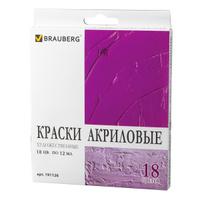 Купить Brauberg Краски акриловые 18 цветов 191126