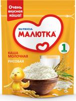 Купить Малютка каша молочная рисовая с витаминами и минералами, с 4 месяцев, 220 г, Детское питание