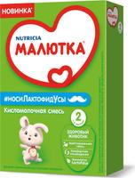 Купить Малютка Кисломолочная 2 молочная смесь, с 6 месяцев, 350 г, Заменители материнского молока и сухие смеси