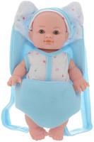Купить ABtoys Пупс озвученный Мой малыш цвет голубой, Куклы и аксессуары